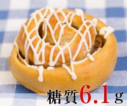 糖質制限食の新商品『りんごずっしりアップルパン』発売