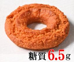 オールドファッションドーナッツ [夏限定]