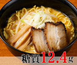 定番 札幌味噌ラーメン <リニューアル>