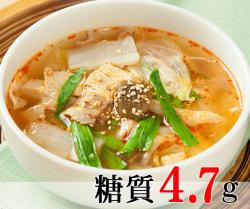 豚バラ豆富チゲ [秋冬限定]