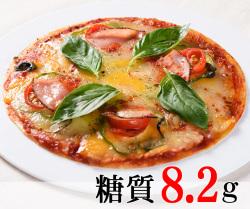 マルゲリータピザ <リニューアル>