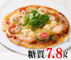 イタリアーナピザ <リニューアル>