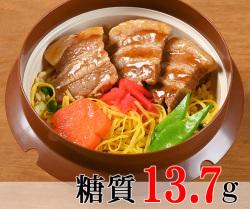 豚角煮釜飯 [大豆米] [夏限定]