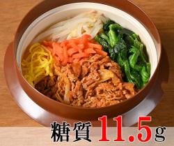 ビビンバ風釜飯 [大豆米] [夏限定]