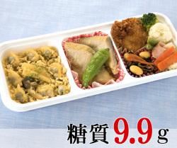 鰆の西京焼きランチ [大豆米]
