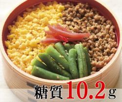 三色丼 [大豆米]