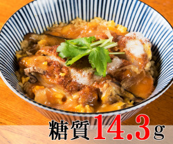 玉子カツ丼 [大豆米] <リニューアル>