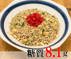 梅じゃこ炒飯 [大豆米] [夏限定]