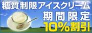 ������¥����������3�郎��ָ���10%���
